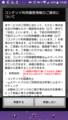 [au][Xperia][smartphone]
