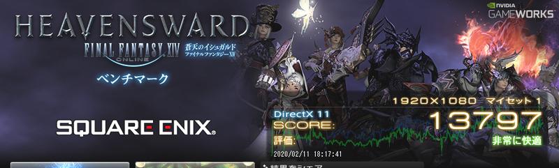 f:id:okonomi0573:20200211183158p:plain