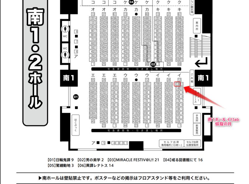 f:id:okonomi0573:20201119192903p:plain