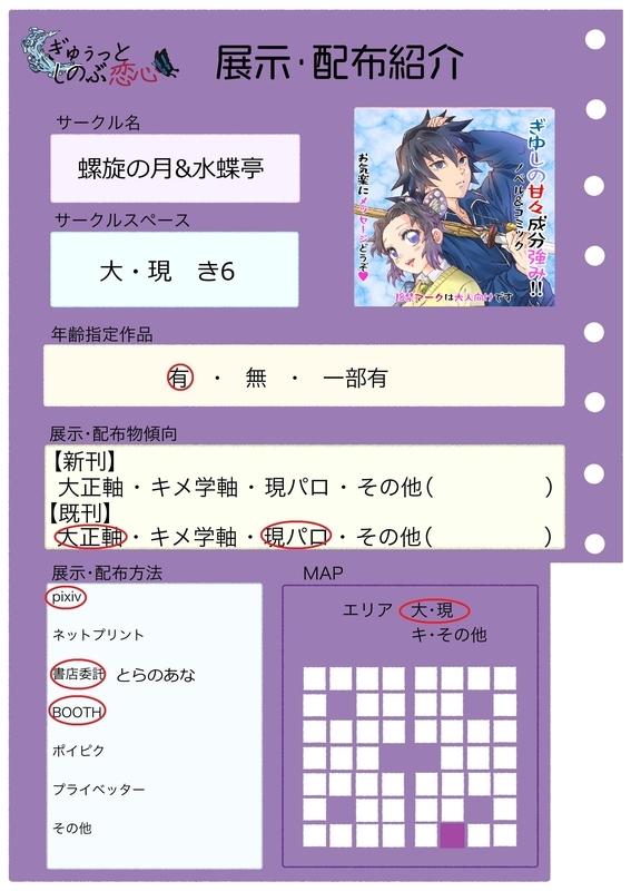 f:id:okonomi0573:20210807140229j:plain