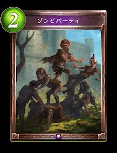 f:id:okonomin21:20180704181536p:plain