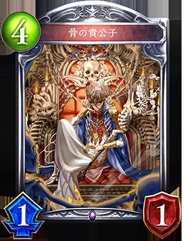 f:id:okonomin21:20180704181949p:plain
