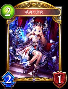 f:id:okonomin21:20180704182018p:plain