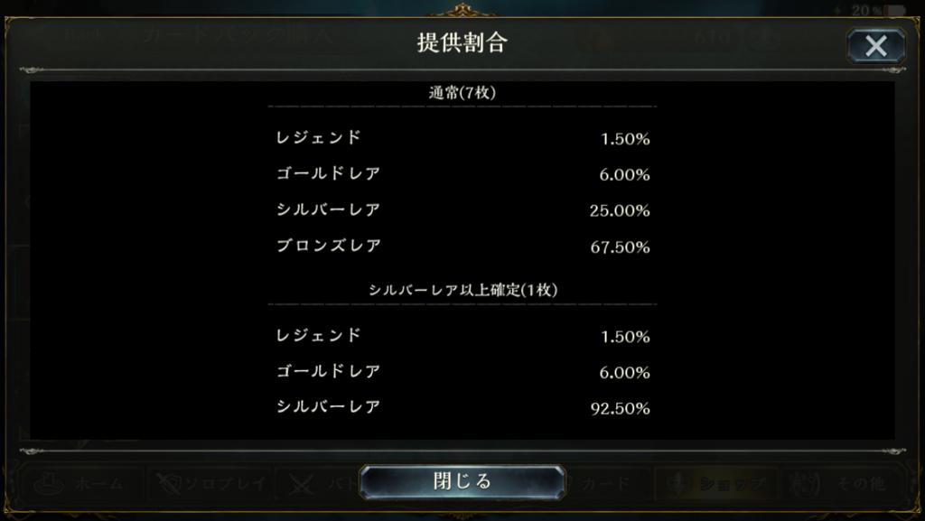 f:id:okonomin21:20180705123139p:plain