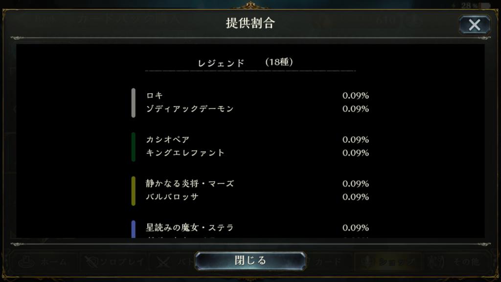 f:id:okonomin21:20180705130736p:plain