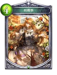 f:id:okonomin21:20180707213107j:plain