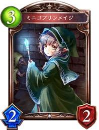 f:id:okonomin21:20180707214825j:plain