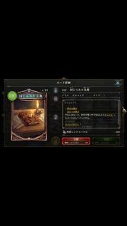 f:id:okonomin21:20180718115922j:plain