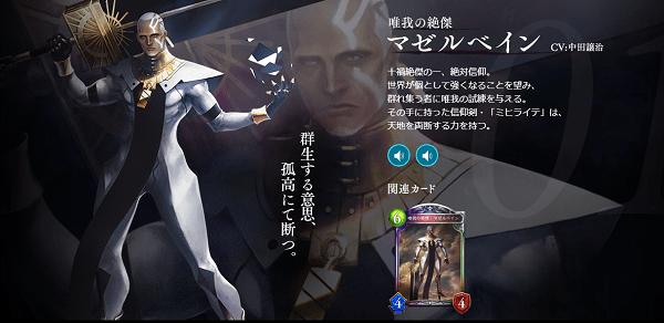 f:id:okonomin21:20180913154950p:plain