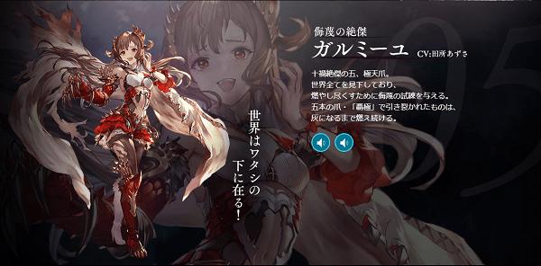 f:id:okonomin21:20180913162600p:plain