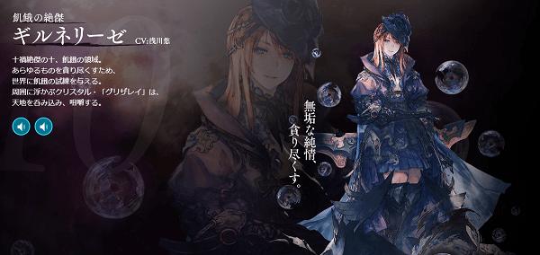 f:id:okonomin21:20180913170234p:plain