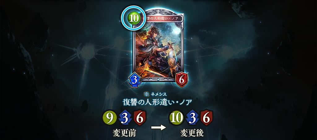 f:id:okonomin21:20180923214101p:plain