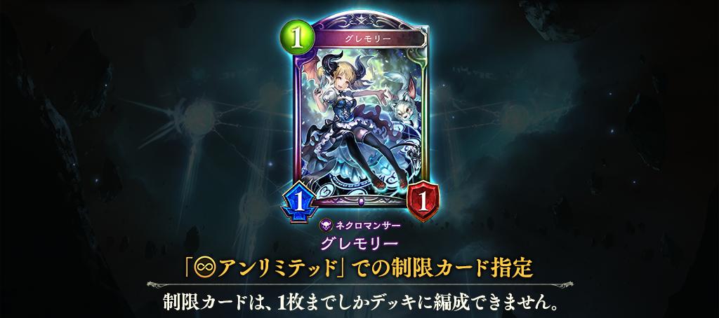 f:id:okonomin21:20180923220416p:plain