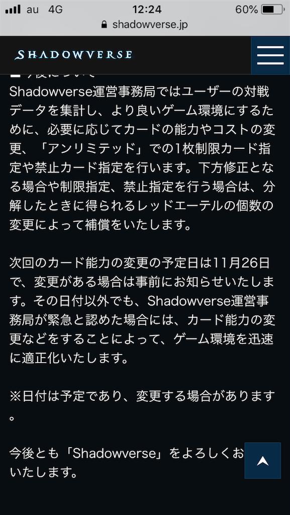 f:id:okonomin21:20181002184345p:image
