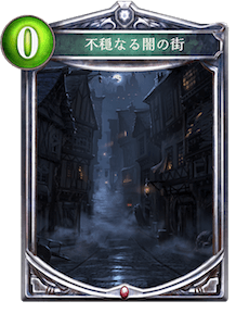 f:id:okonomin21:20181002191632p:plain