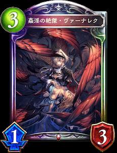 f:id:okonomin21:20181002192509p:plain