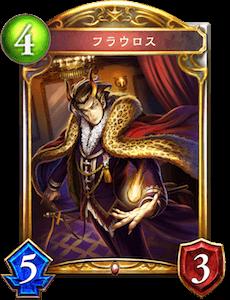 f:id:okonomin21:20181002192617p:plain