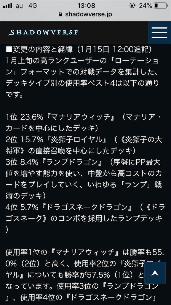 f:id:okonomin21:20190115235252p:image