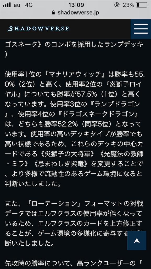 f:id:okonomin21:20190115235257p:image
