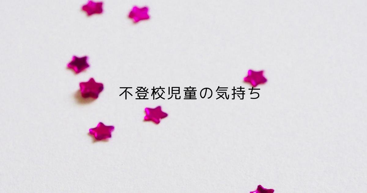 f:id:okorinbo-mama:20210414154121p:plain