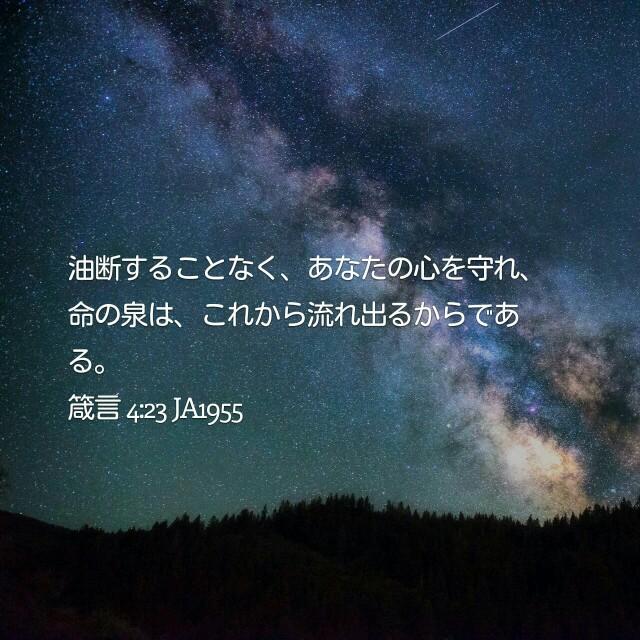 f:id:okosun:20170213185217j:image