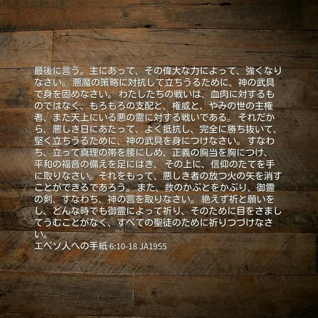 f:id:okosun:20170223201452j:image