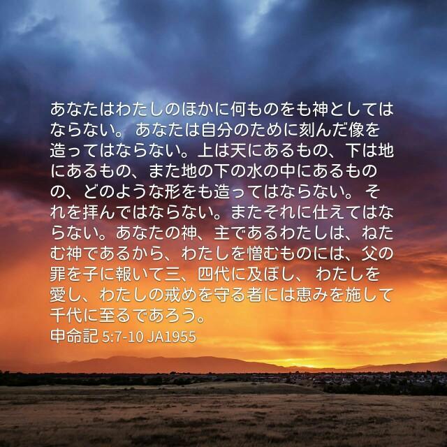 f:id:okosun:20170323193633j:image