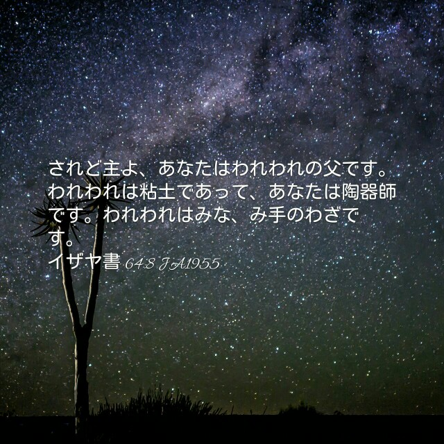f:id:okosun:20170404190228j:image