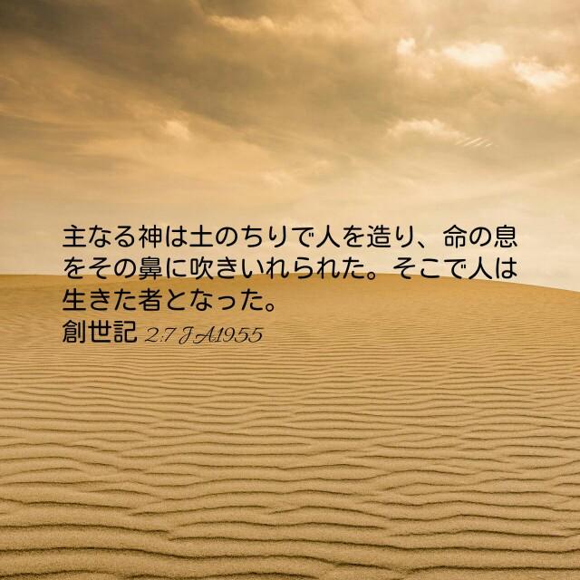 f:id:okosun:20170404210405j:image
