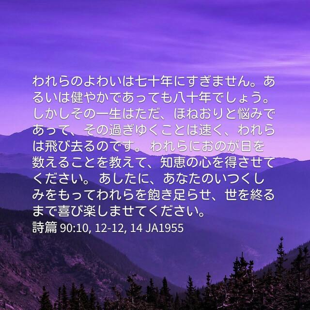 f:id:okosun:20170405212507j:image