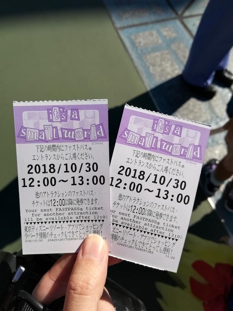 f:id:okotanushi:20181101151354j:plain