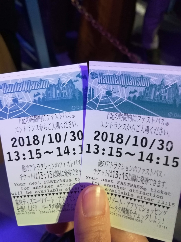 f:id:okotanushi:20181101151359j:plain