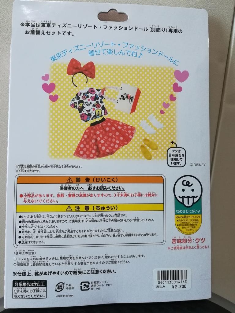 f:id:okotanushi:20181103182444j:plain