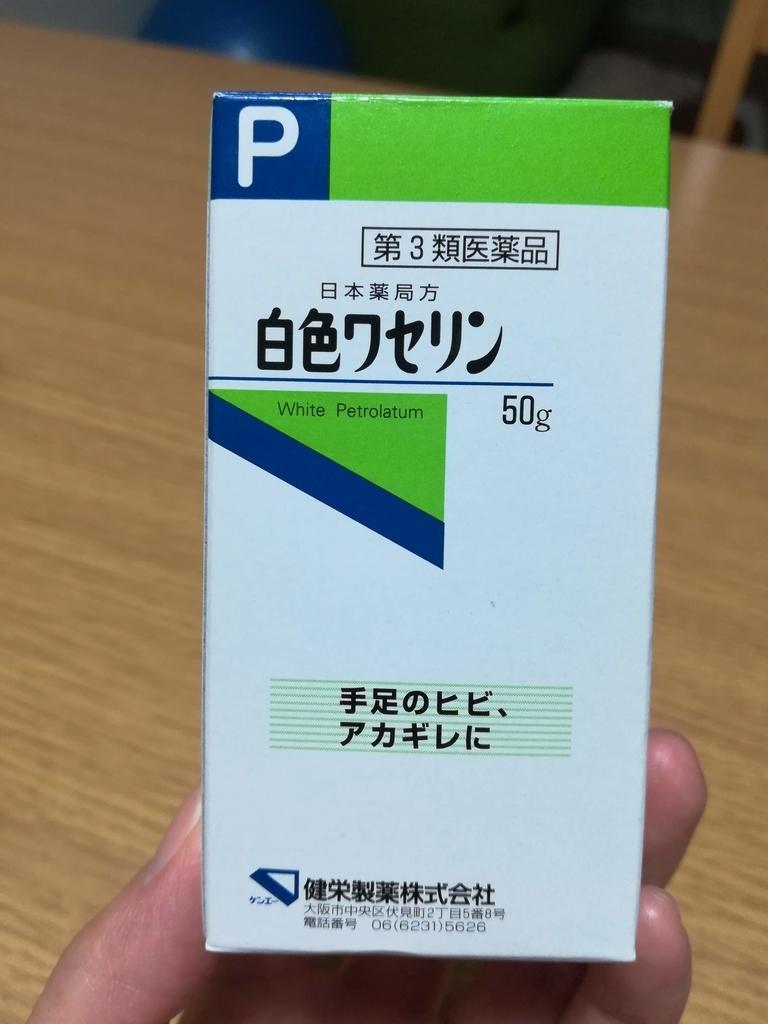 f:id:okotanushi:20181118173301j:plain