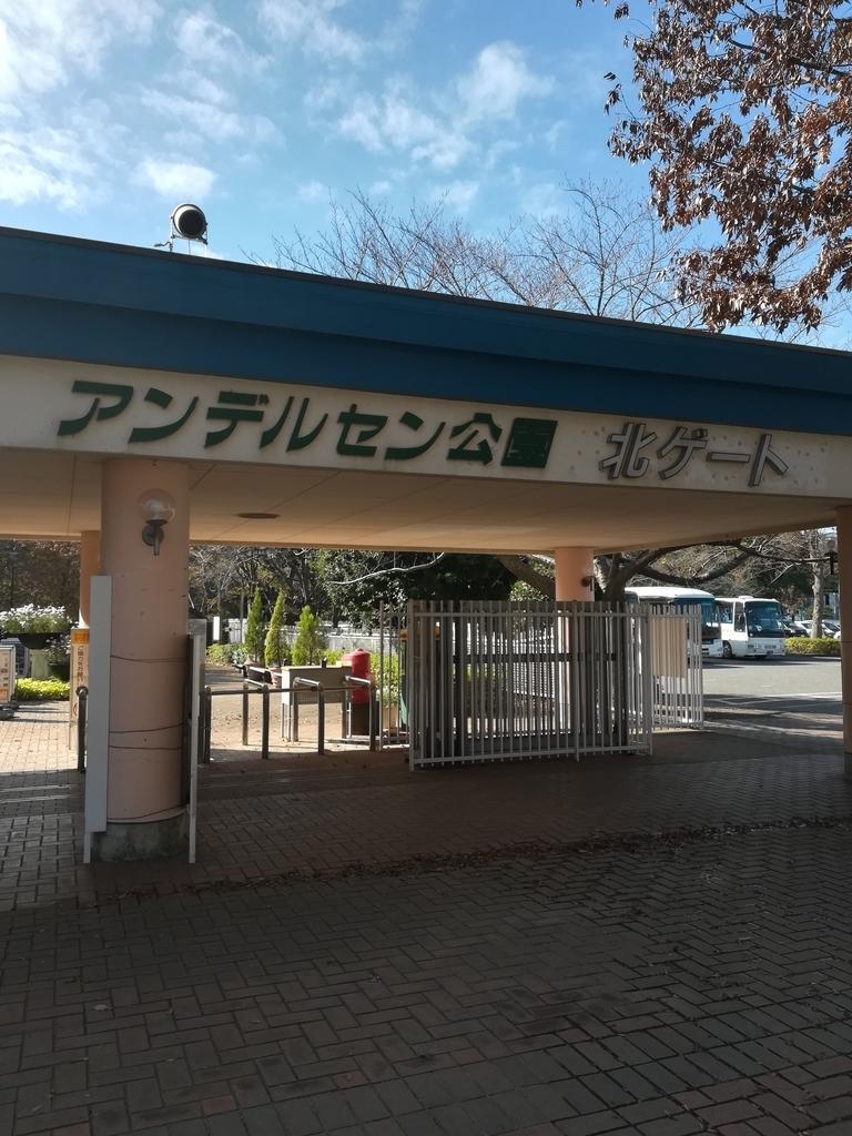 f:id:okotanushi:20181120155001j:plain