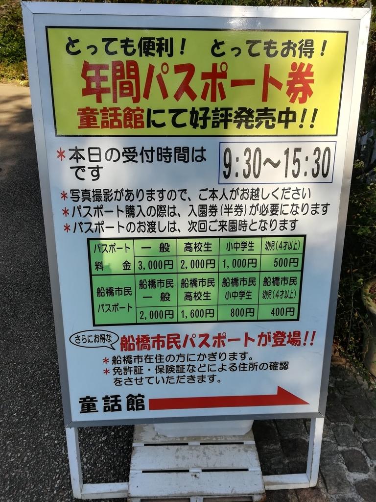 f:id:okotanushi:20181130111130j:plain