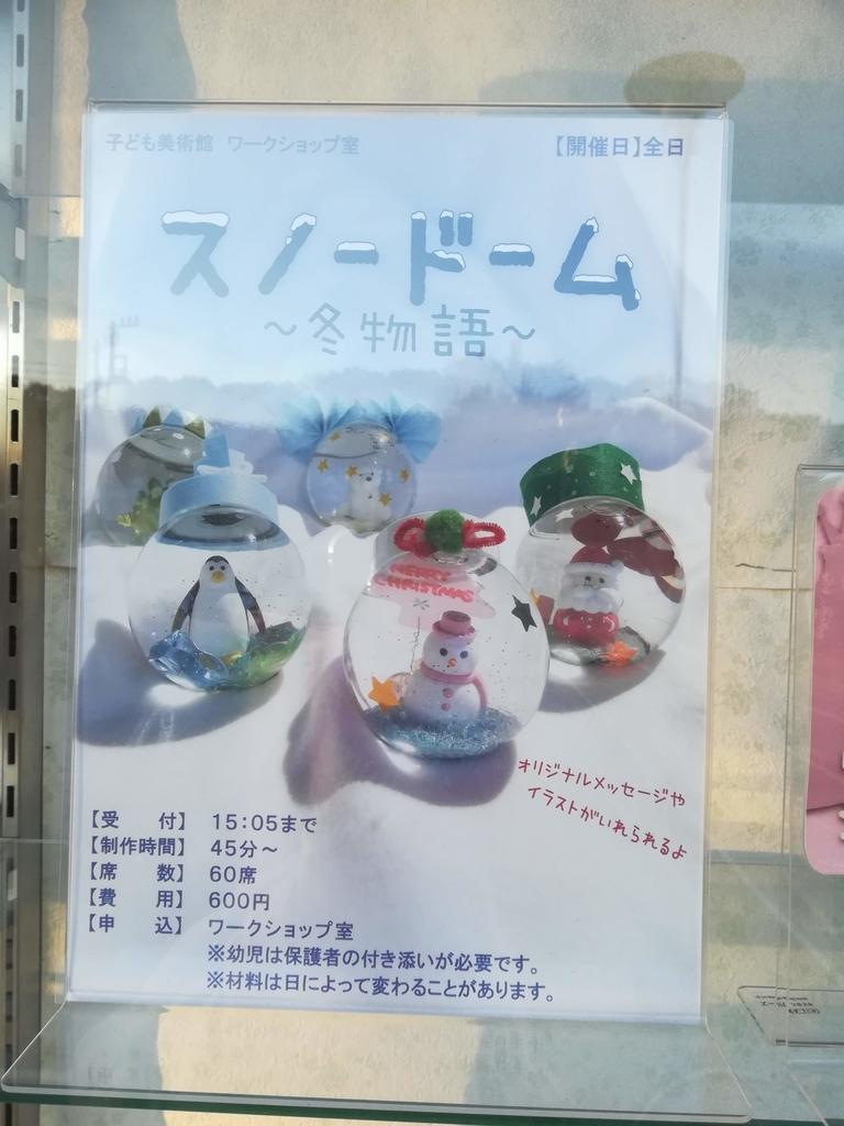 f:id:okotanushi:20181130111223j:plain
