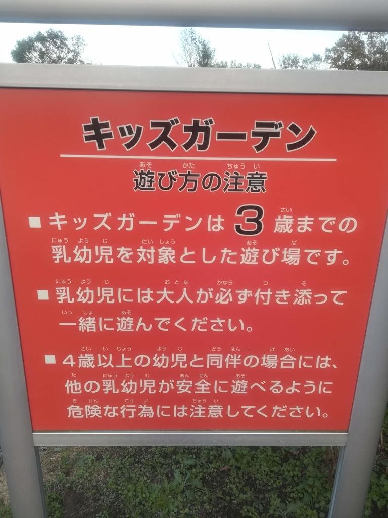 f:id:okotanushi:20181130112626j:plain
