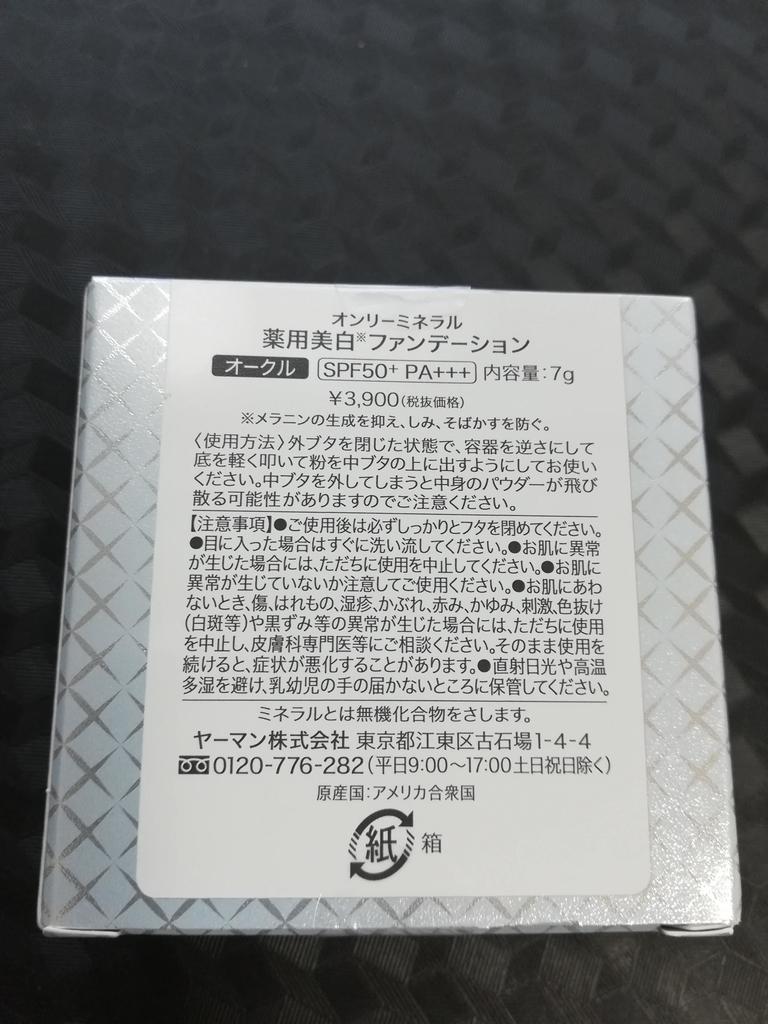 f:id:okotanushi:20181211171943j:plain