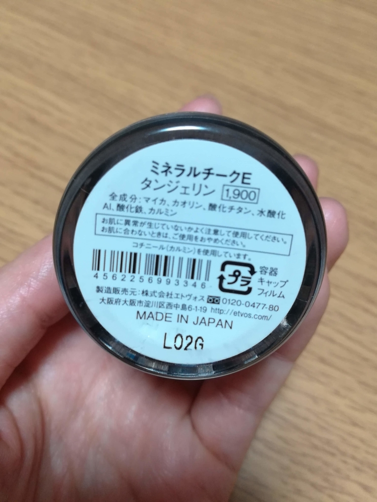 f:id:okotanushi:20190106183248j:plain