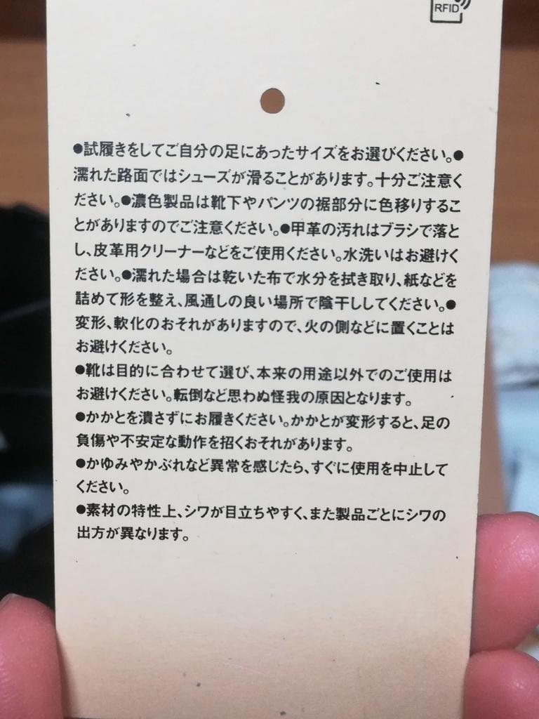 f:id:okotanushi:20190110172449j:plain