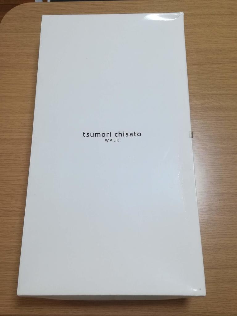 f:id:okotanushi:20190110172639j:plain