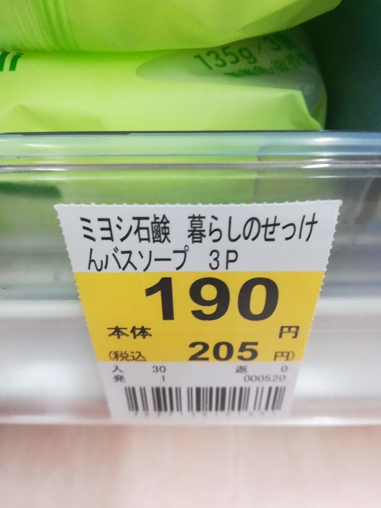 f:id:okotanushi:20190112171637j:plain
