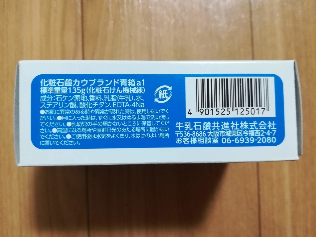 f:id:okotanushi:20190112171900j:plain
