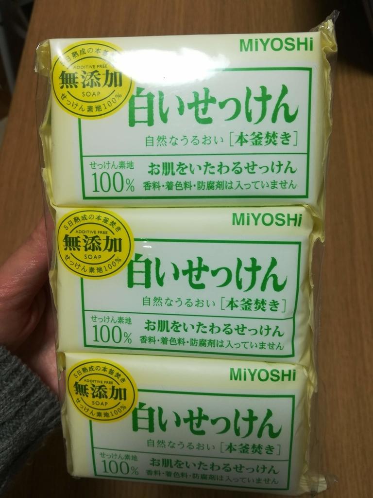 f:id:okotanushi:20190112174627j:plain