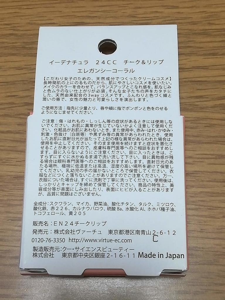 f:id:okotanushi:20190125162708j:plain