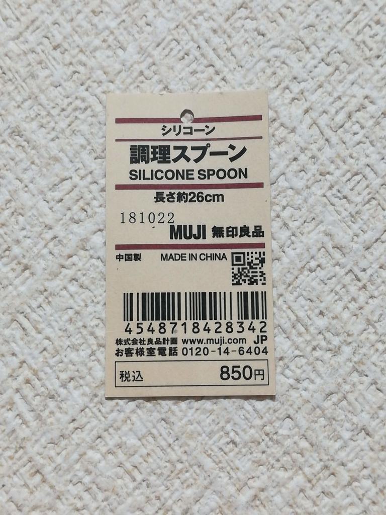 f:id:okotanushi:20190125170421j:plain