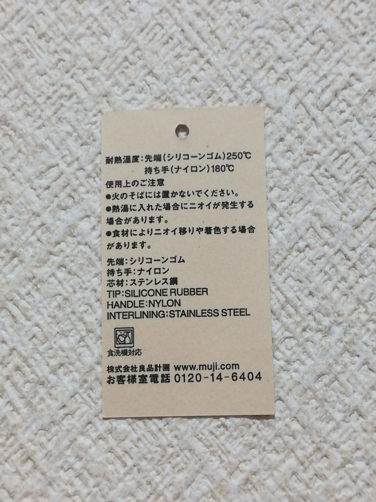 f:id:okotanushi:20190125170436j:plain