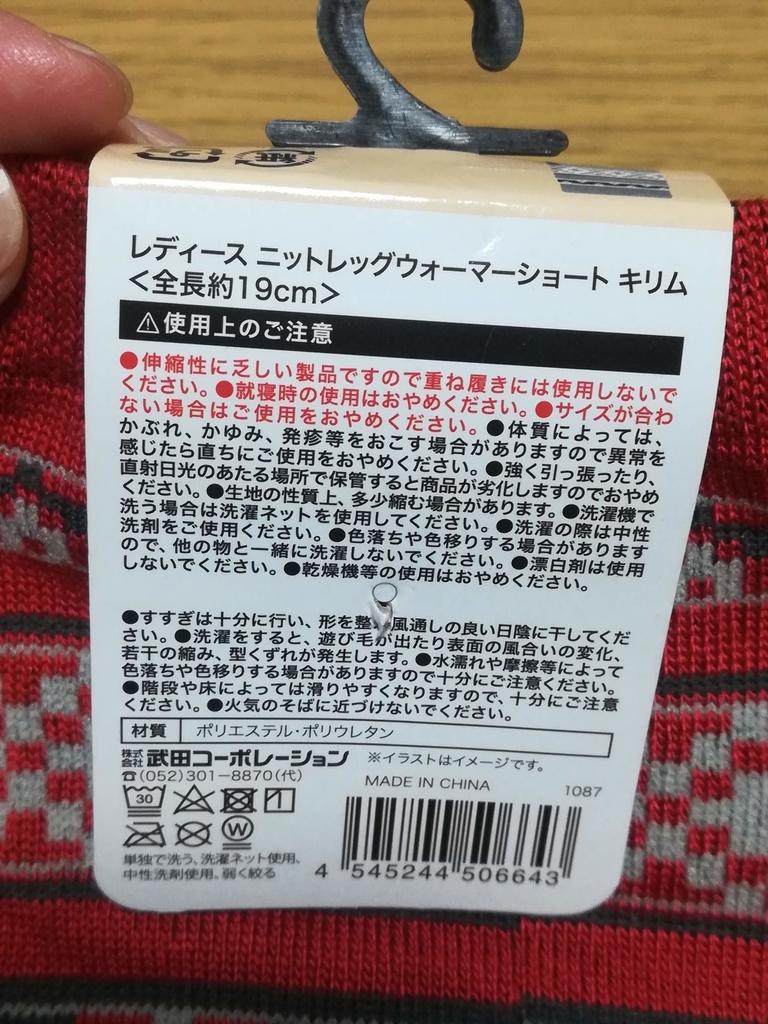 f:id:okotanushi:20190128202325j:plain