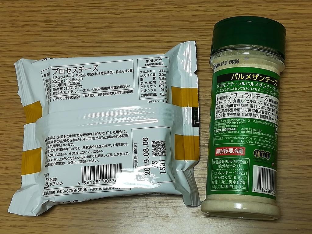f:id:okotanushi:20190129140808j:plain